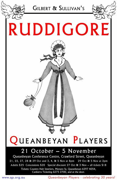 2005 Ruddigore