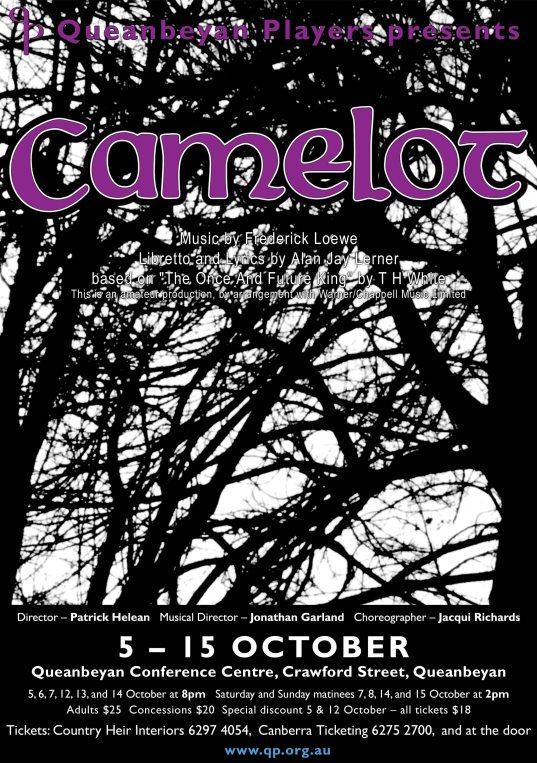 2006 Camelot